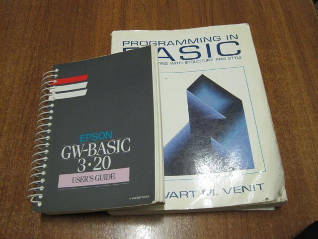 Basic Manuals