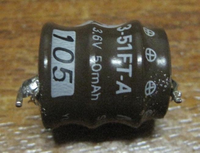 Yuasa Battery